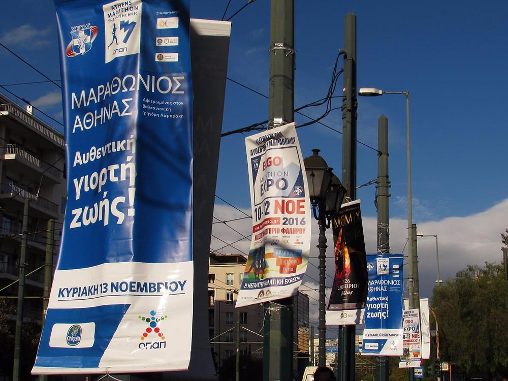 Плакаты афинского марафона