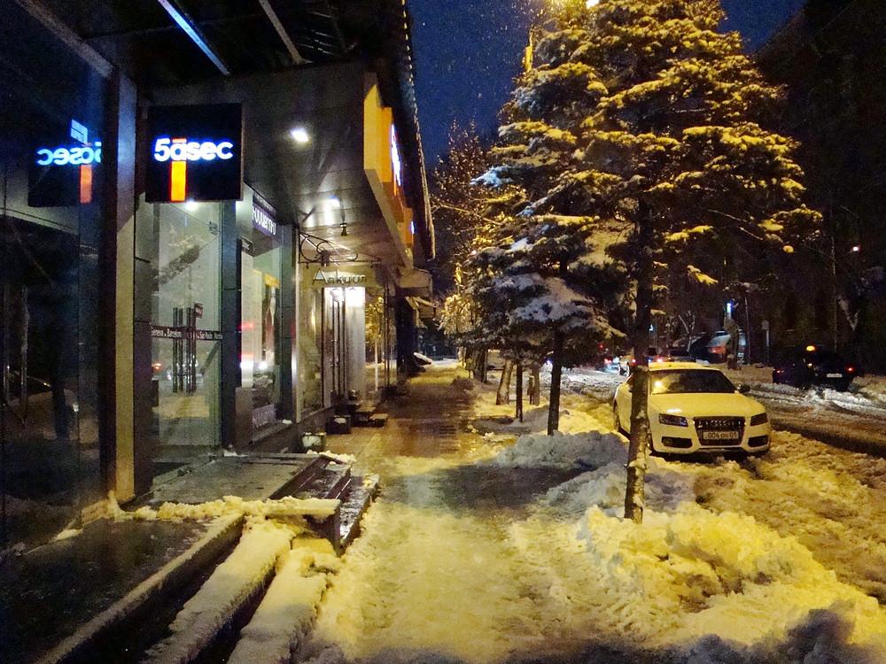 Вечер в Ереване