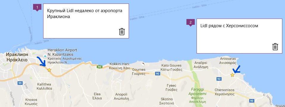 Lidl на карте