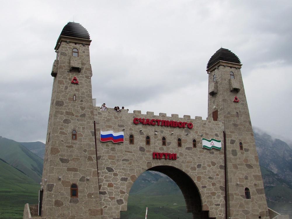 КПП между Северной Осетией и Ингушетией