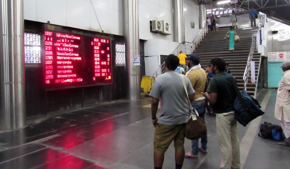 Табло на вокзале