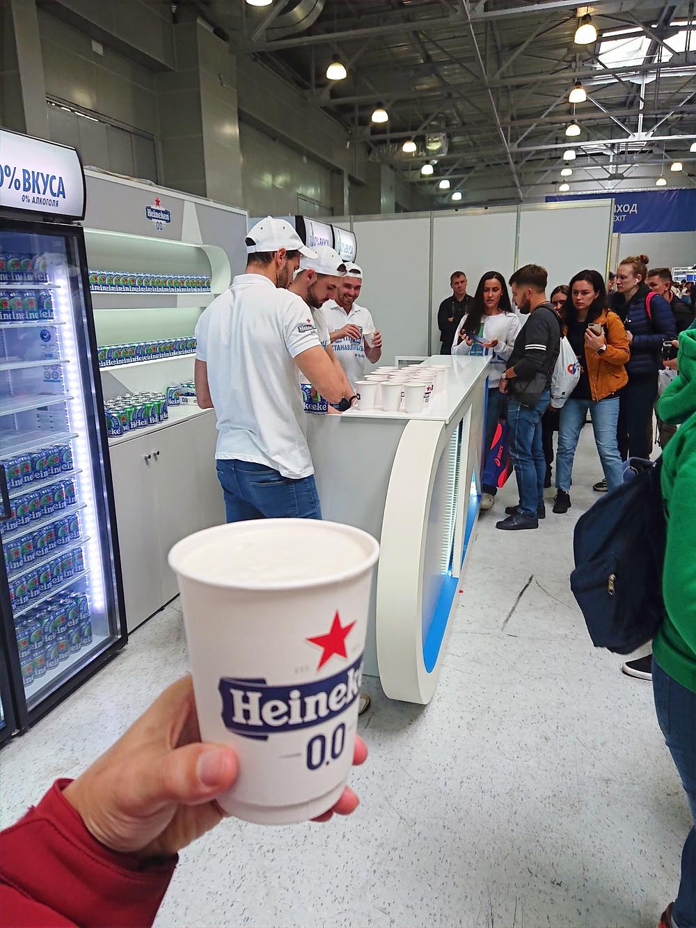 Бесплатное Heineken