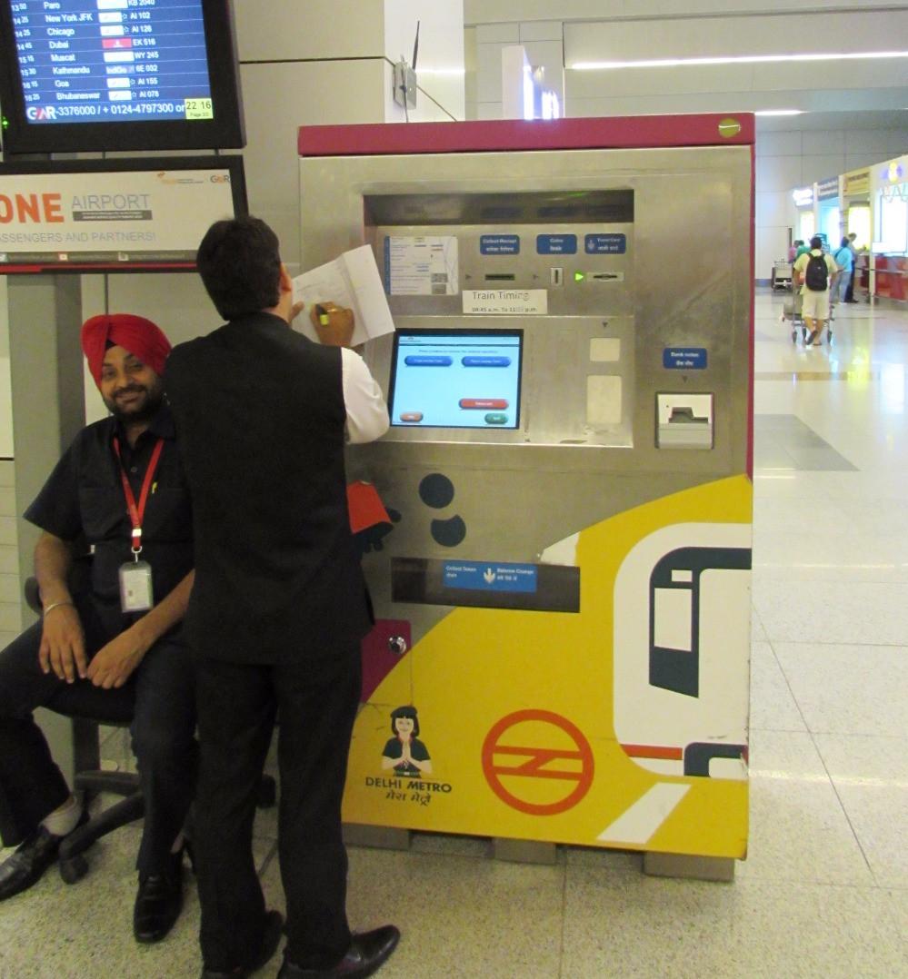 Автомат для покупки билетов в метро