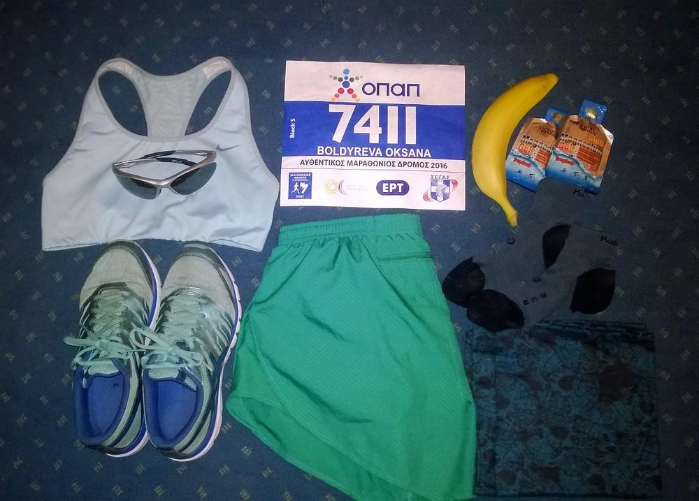 Одежда на марафон