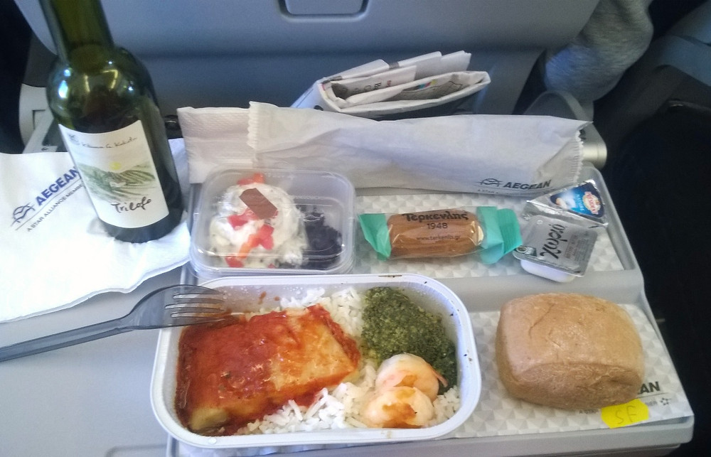 SFML от Aegan Airlines