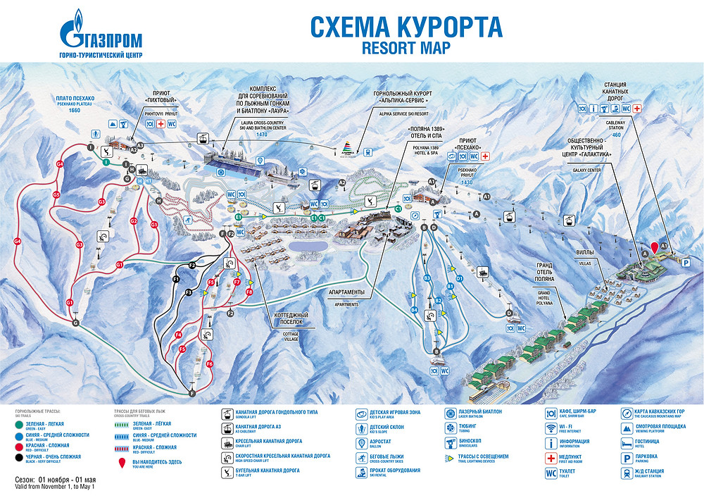 "Карта ГЛЦ ""Газпром"""