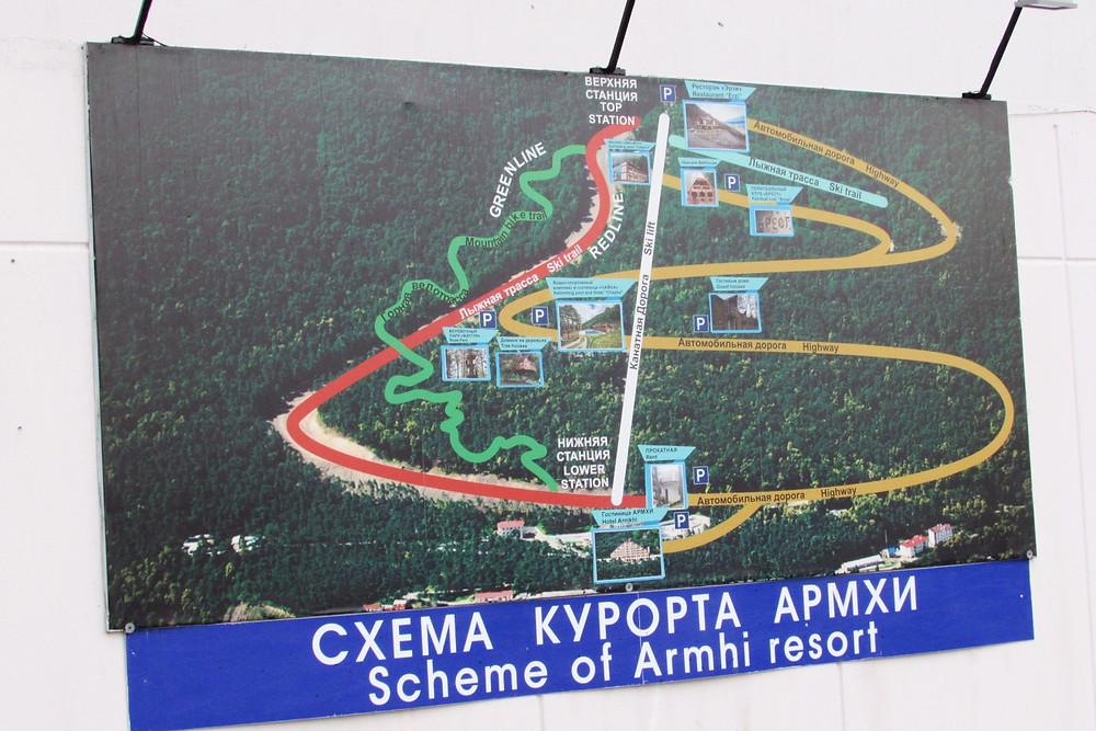 "Схема курорта ""Армхи"""