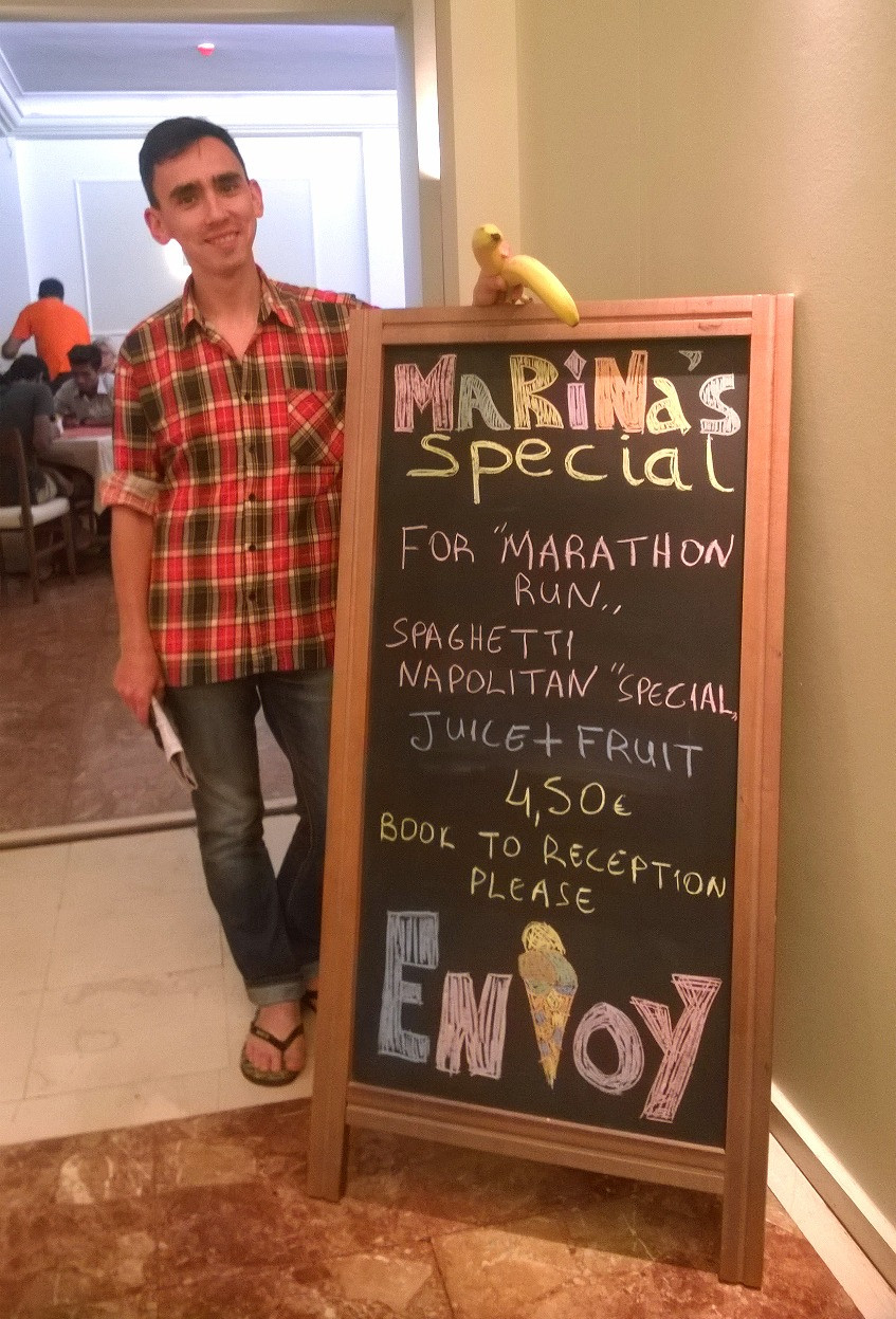 Pasta-party от Marina Hotel