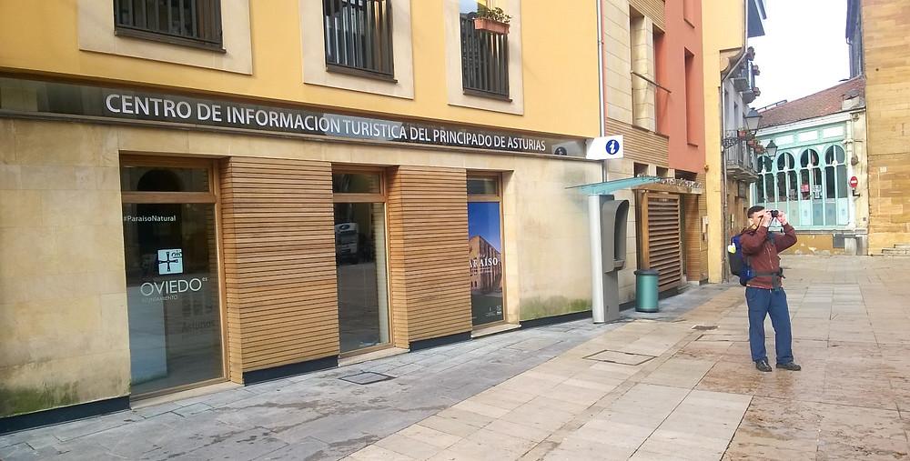 Туристический офис Овьедо
