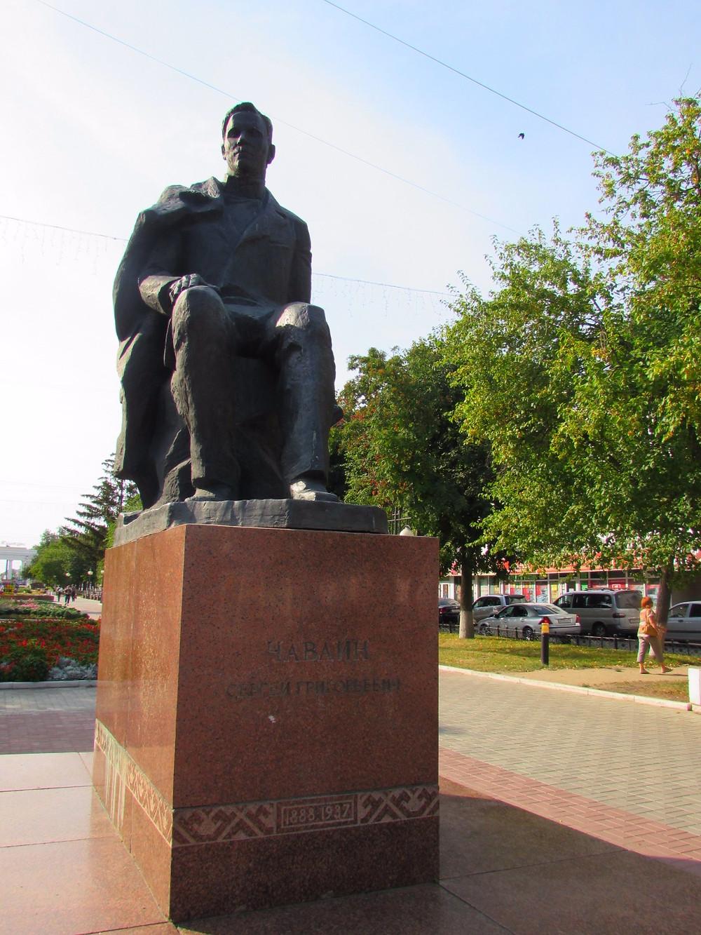 Марийский поэт и драматург С.Чавайн