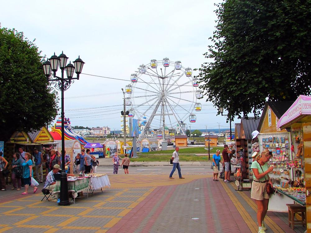 На бульваре купца Ефремова