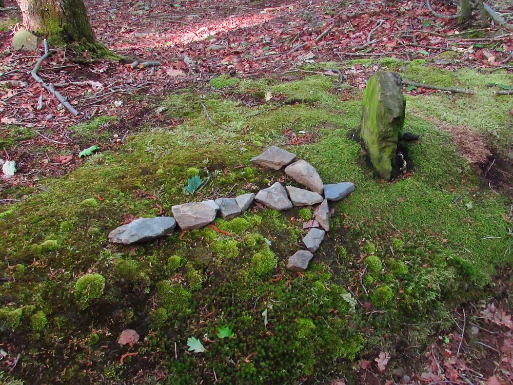 Каменная стрелка
