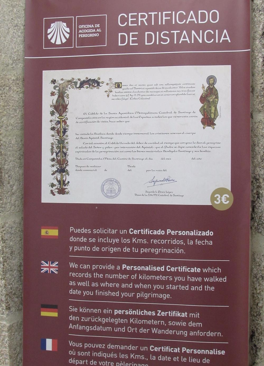 Правила выдачи сертификата дистанции