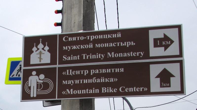 С велосипедизацией в городе все в порядке