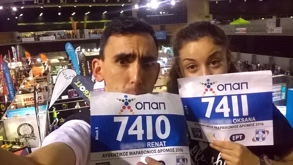 Афинский марафон 2016 - стартовые номера