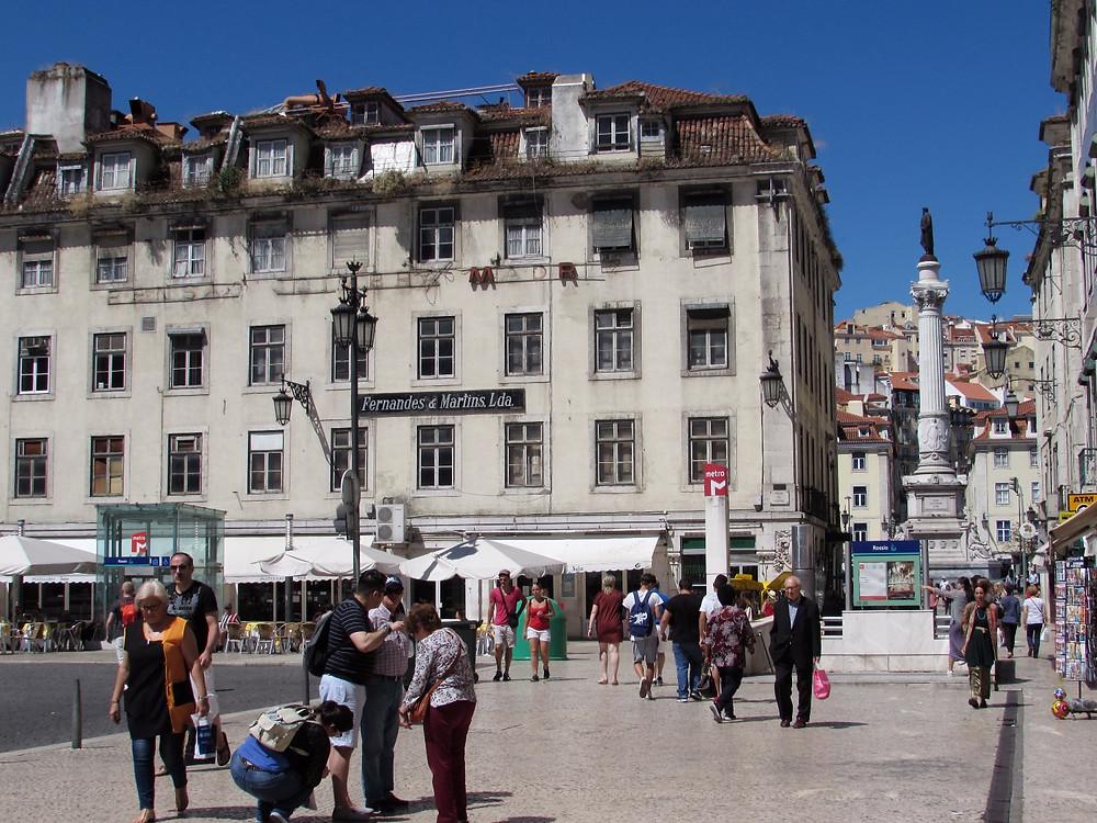 Площадь Фигейра