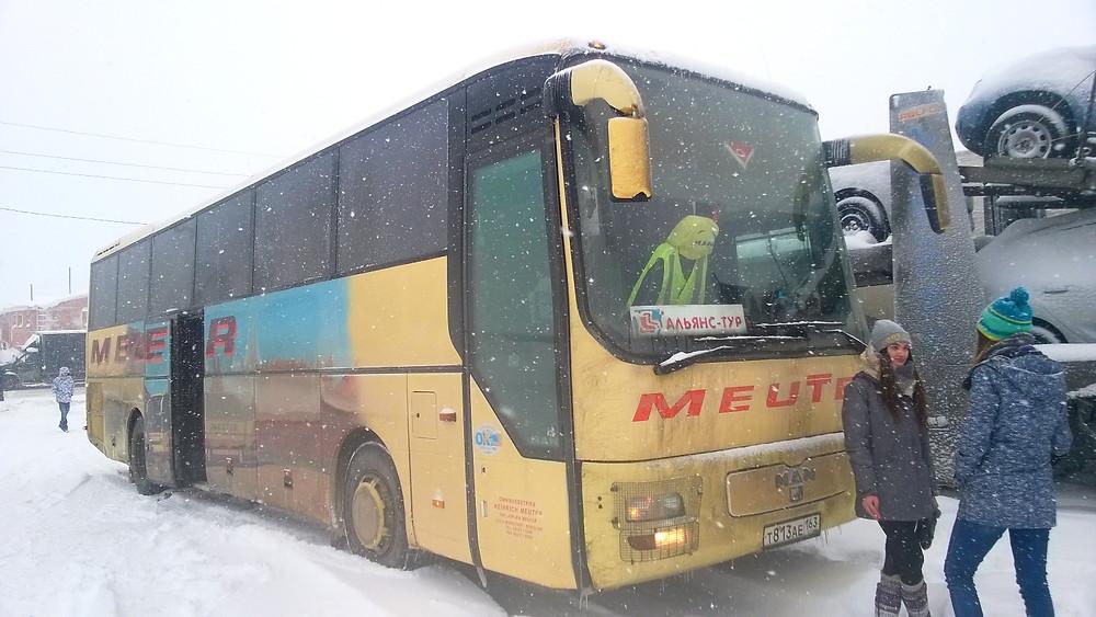 """Автобус """"Альянс-тур"""""""