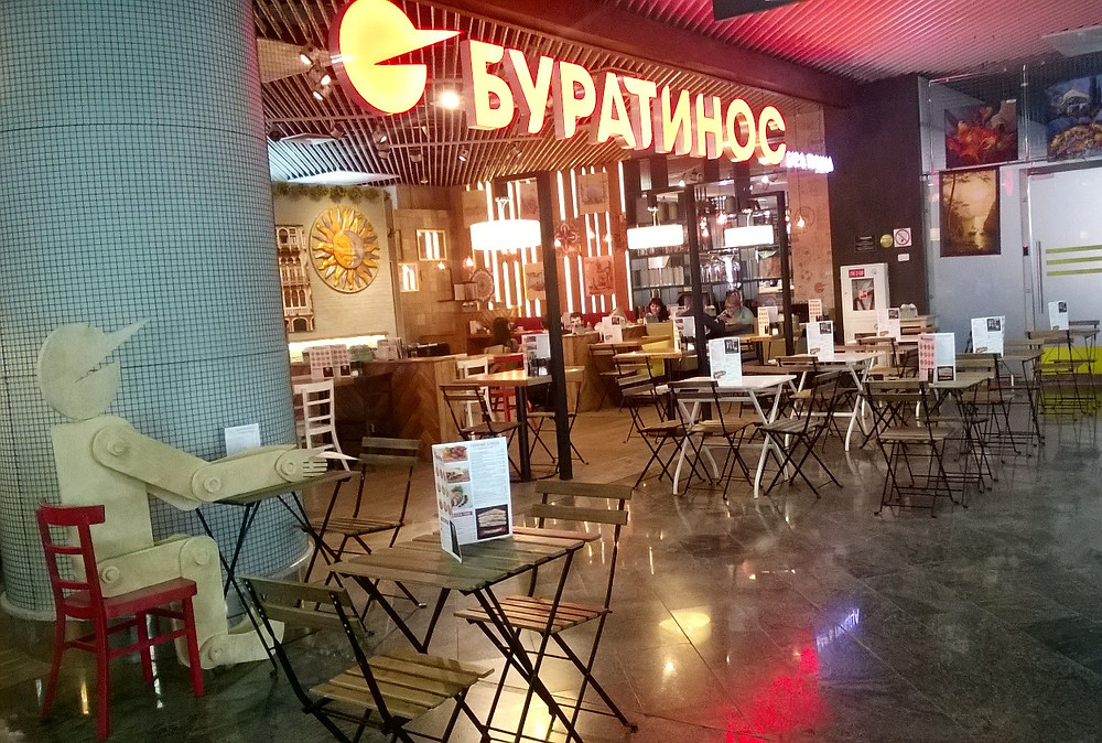 Кафе в аэропорту Сочи