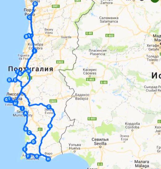Маршрут по Португалии