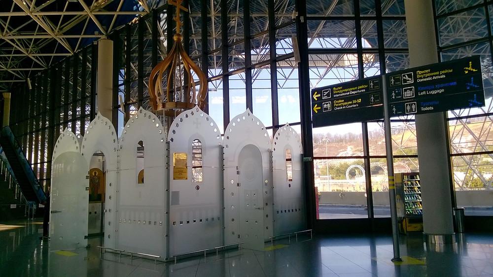 Церковь в аэропорту