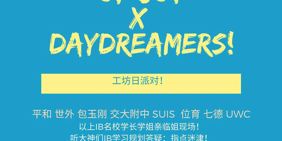 Skhole X DayDreamers Partyyy!!!