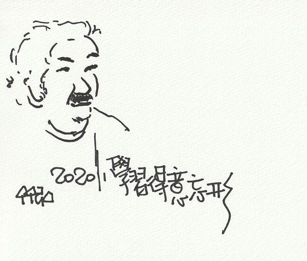 IMG_20200812_0008_修圖_尺寸日期.jpg