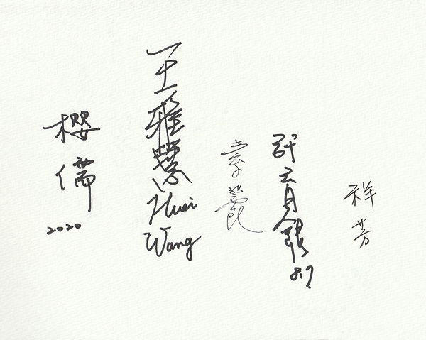 IMG_20200812_0014_修圖_尺寸日期.jpg