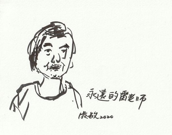 IMG_20200812_0001_修圖_尺寸日期.jpg
