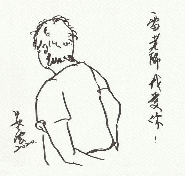 IMG_20200812_0009_修圖_尺寸日期.jpg