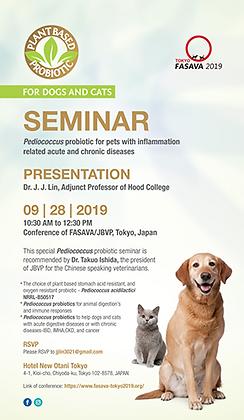 Imagilin-Invitation-Tokyo-Japan.png