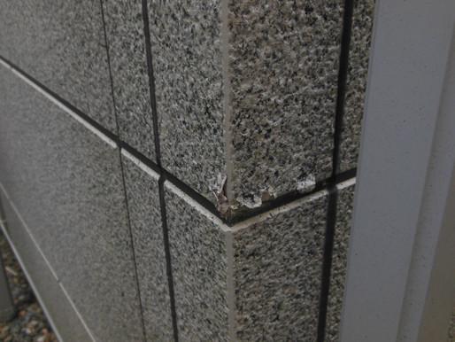 外壁材の剥離