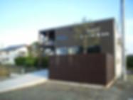 新潟市 建築設計事務所 店舗設計 アーキベース