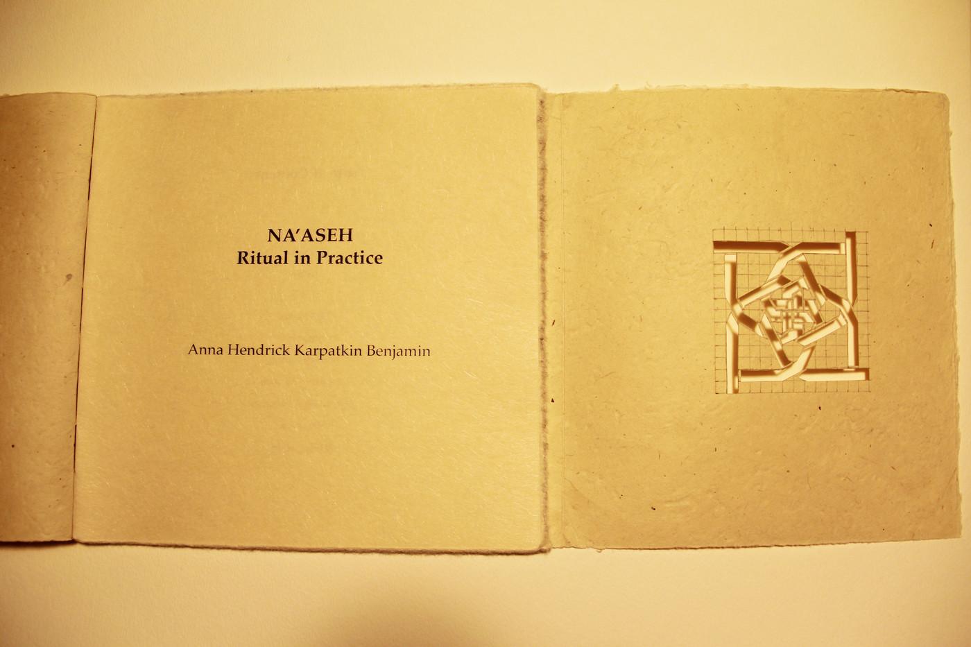 Na'aseh: Ritual in Practice