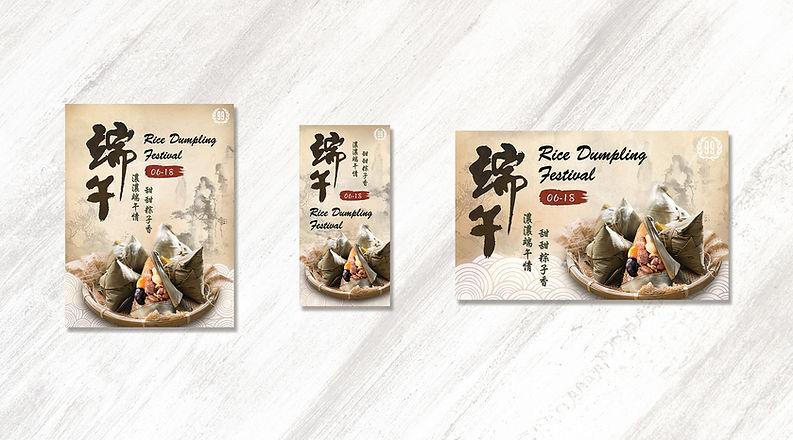 Tawa posters 3-in-1 MockUp - Rice Dumpli