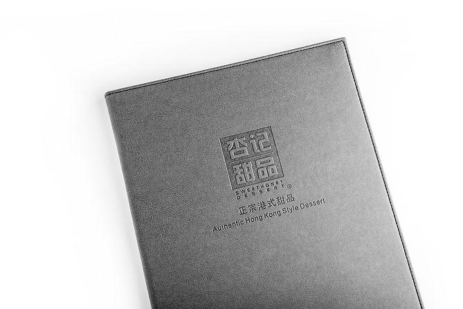 SHD-Menu Cover.jpg