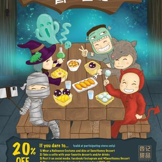 SHD Halloween-poster-WEB.jpg