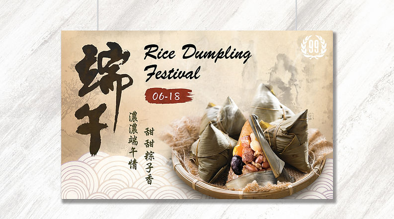 Tawa horizontal posters MockUp - Rice Du