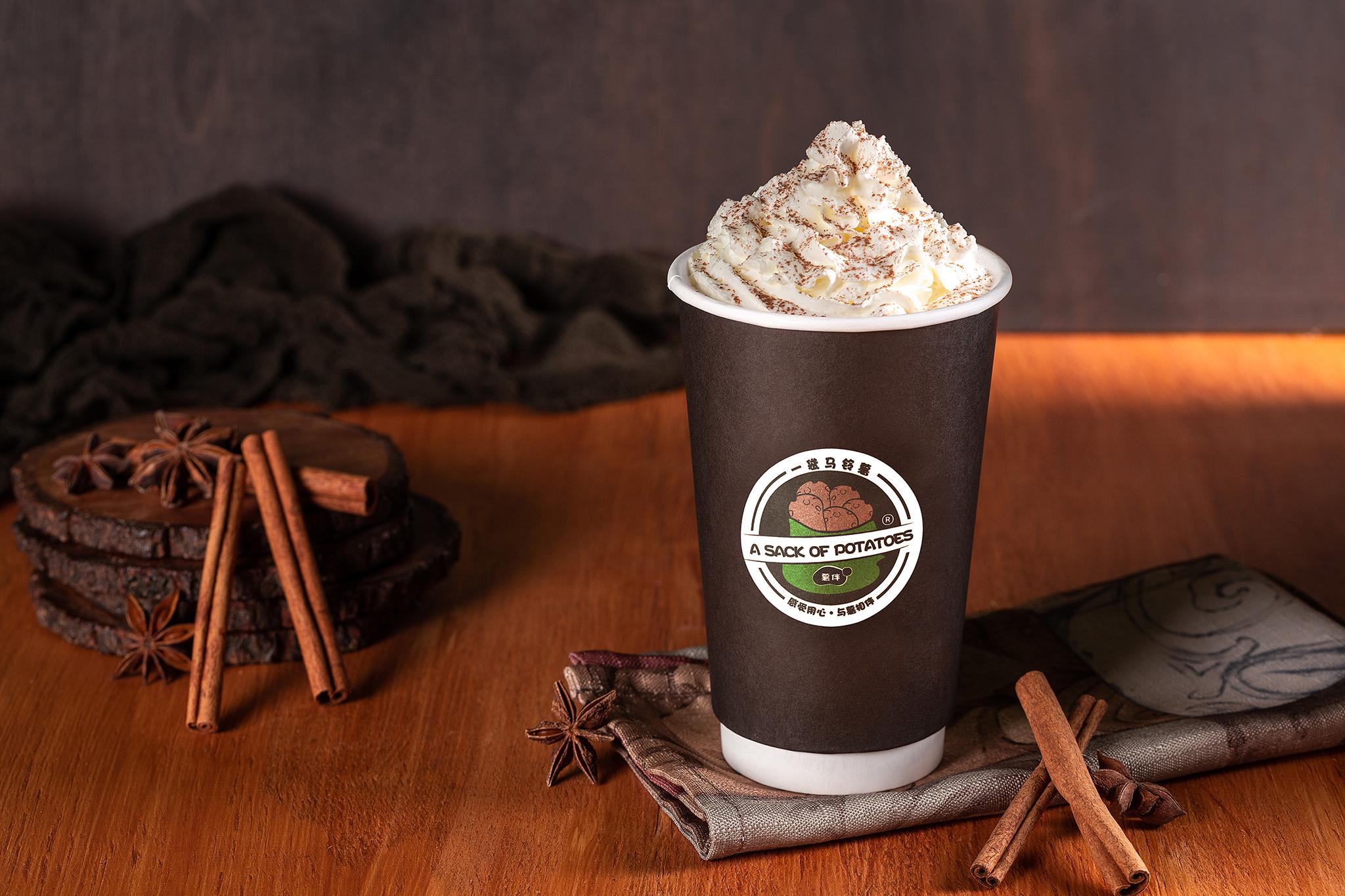 Chai Latte-Cream-H-web