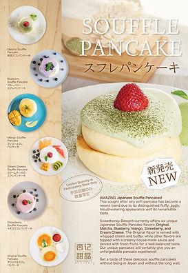 Souffle Pancake Poster.jpg
