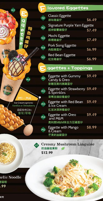 Website Menu Slices-06.jpg