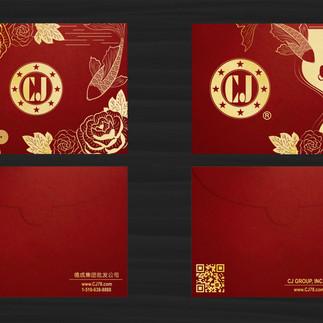 CJ-Red Envelope-Mockup-web.jpg