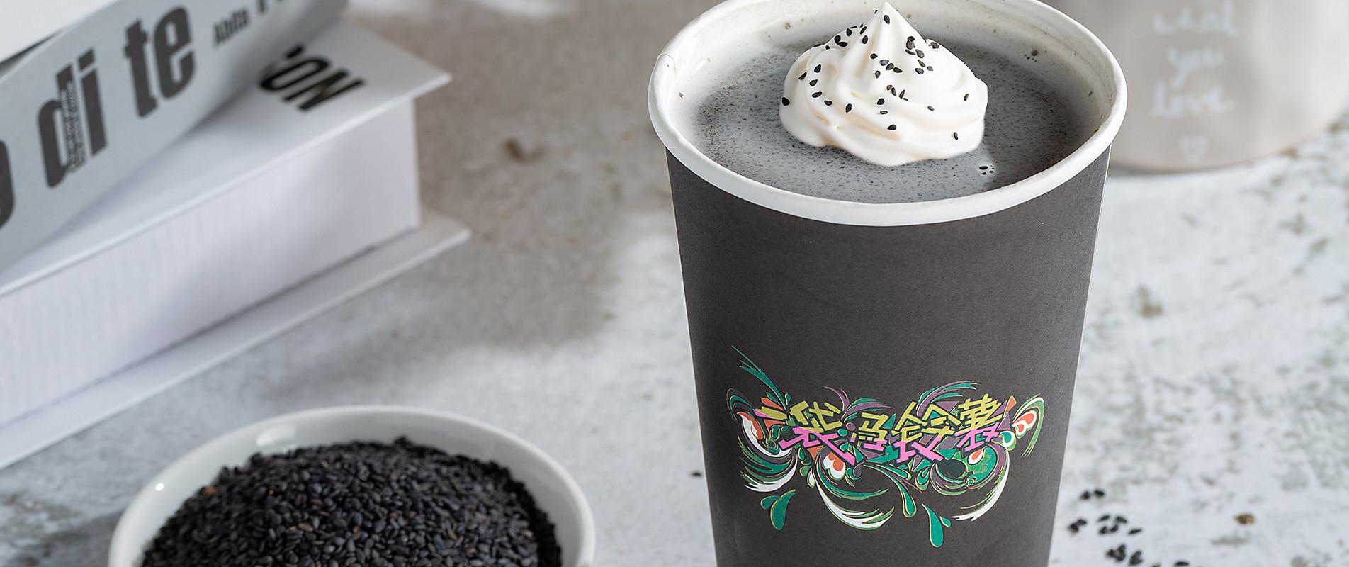Hot Taro Latte-H.jpg