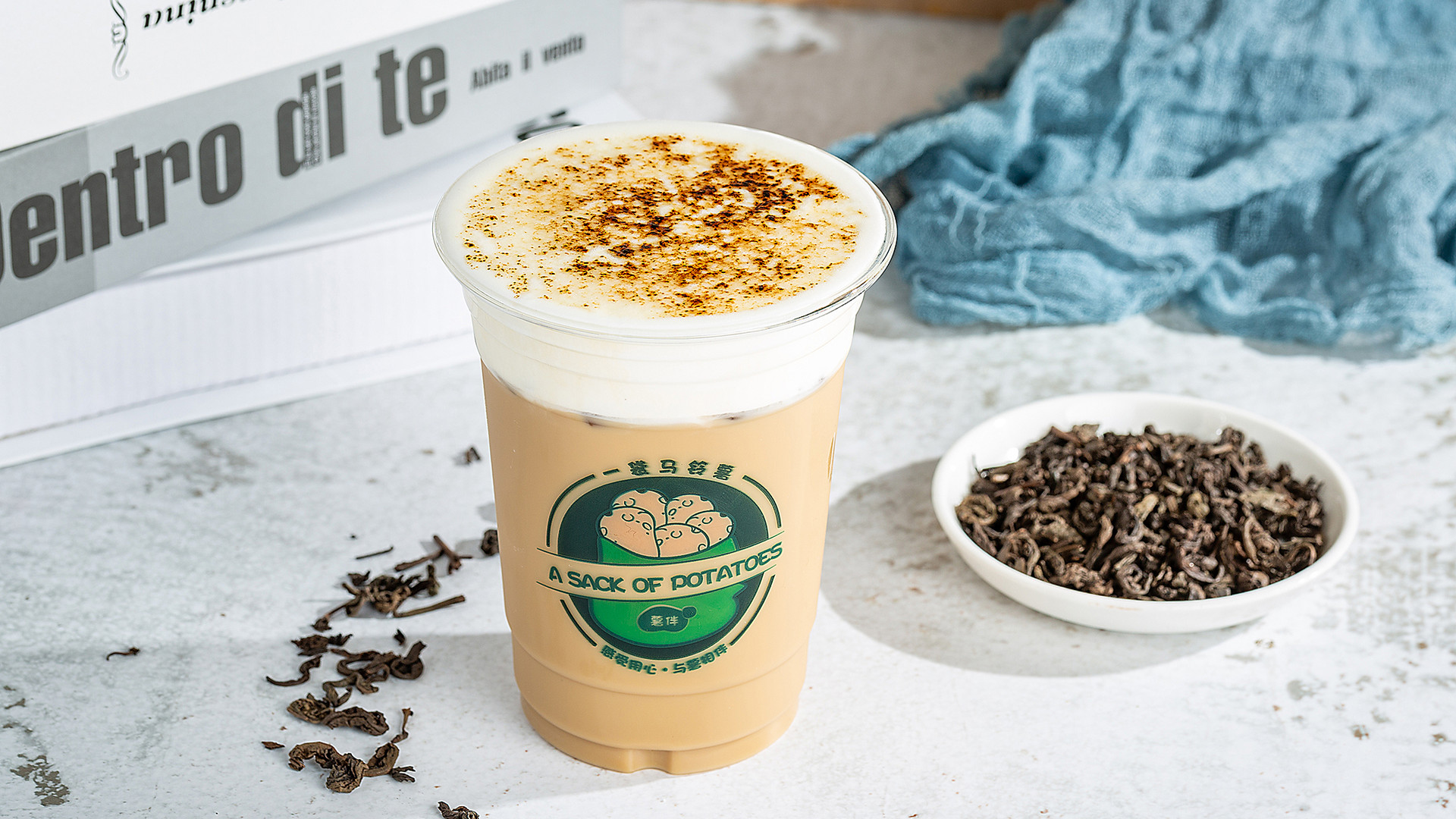Creme Brulee Oolong Milk Tea-H.jpg