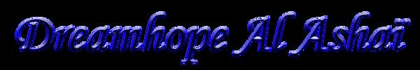 dreamhopeT.png