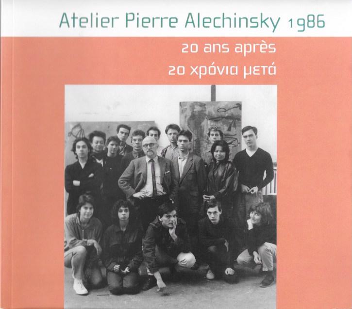 catalogue_exposition_Atelier_Alechinsky_20_ans_après_2006_1
