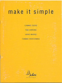 catalogue exposition make it simple 2000 3