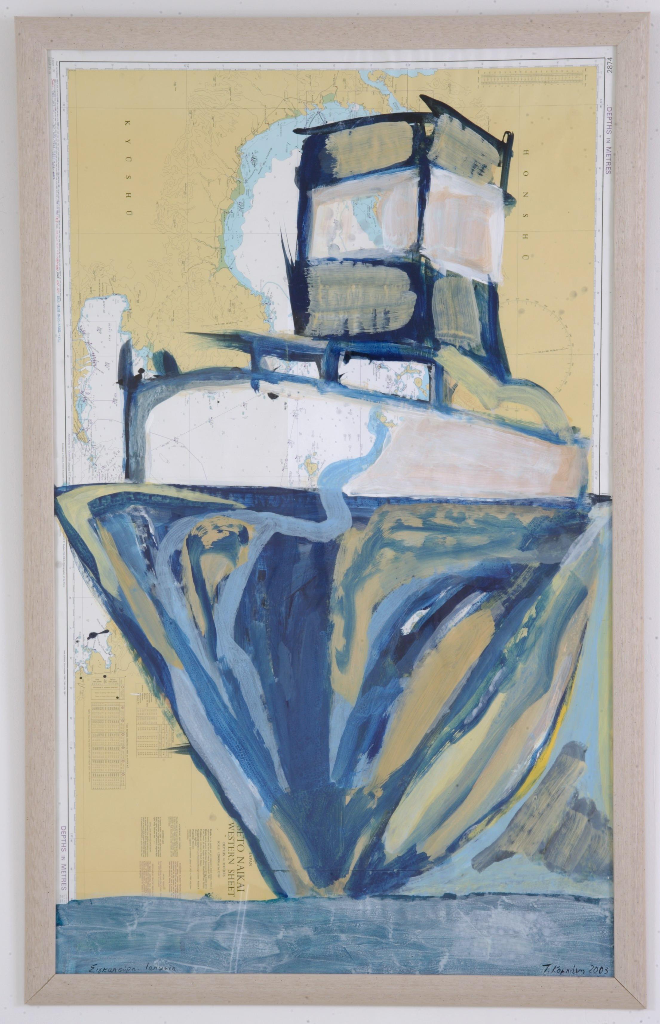 bateau No5, 2005, 103x71cm