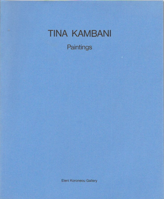 catalogue Tina Kambani paintings at Eleni Koronaiou Gallery 1992