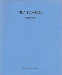 catalogue Tina Kambani paintings at Eleni Koronaiou Gallery 1992