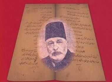 Ahmet Edip Harabi